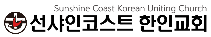 sunshine coast korean uniting church logo